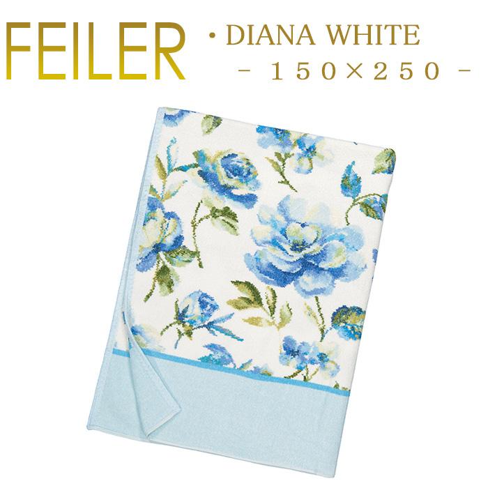 フェイラー ベッドカバー 150×250 ダイアナホワイト 0222 Dianawhite Feiler Bed Cover