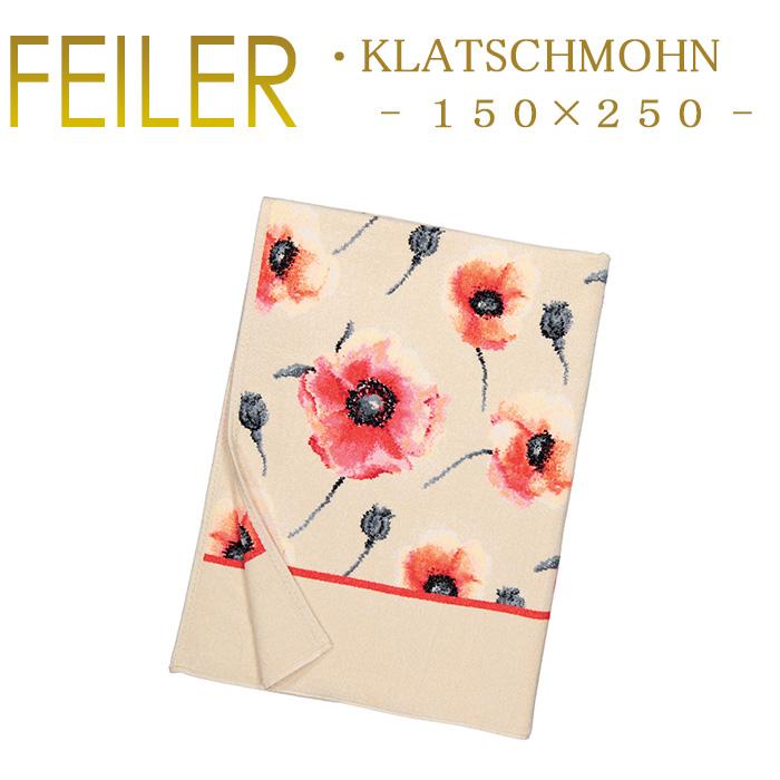 フェイラー ベッドカバー 150×250 コーンポピー Corn Poppy Feiler Bed Cover