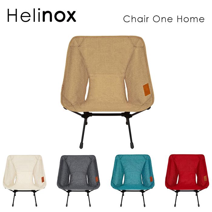 ヘリノックス Helinox 折りたたみチェア チェアホーム コンフォートチェア イス