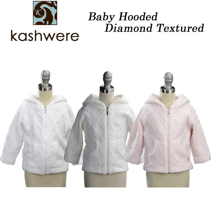 カシウェア ベビー フーデッド ダイアモンド Baby Hooded Diamond BH-60-