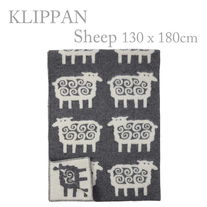 クリッパン KLIPPAN ウールブランケット 130×180 ヒツジ シープグレー 220802 Sheep grey シングル