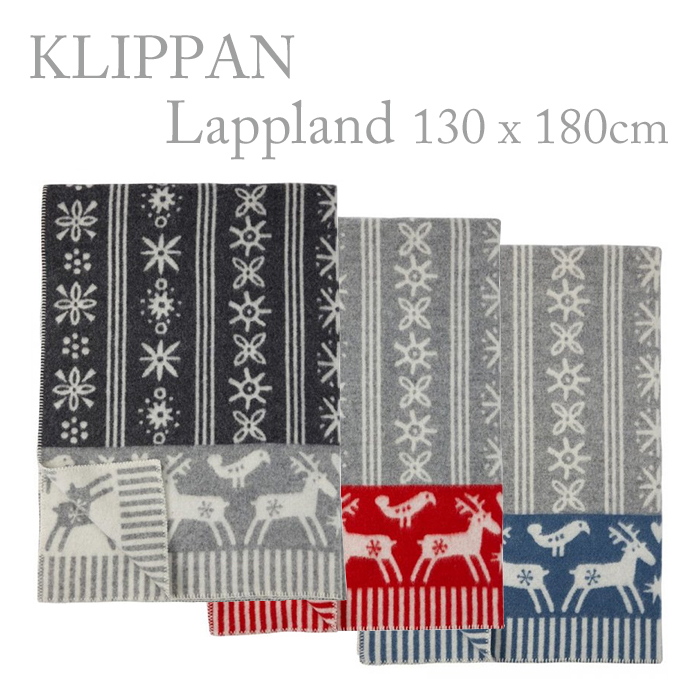 【クーポンご利用で最大10%OFF】 クリッパン KLIPPAN ウールブランケット 130×180 ラップランド 2248 Lappland シングル あす楽 対応