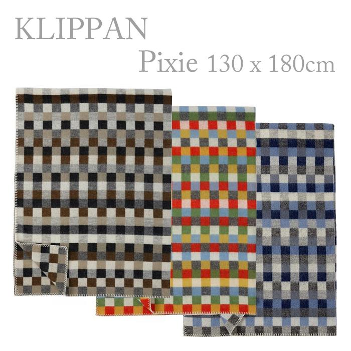 クリッパン KLIPPAN ウールブランケット 130×180 ピクシー 2257 Pixie シングル あす楽 対応