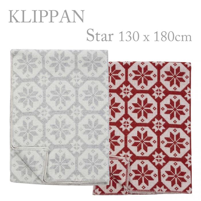 【クーポンご利用で最大10%OFF】 クリッパン KLIPPAN ウールブランケット 130×180 スター STAR 2263 シングル あす楽 対応