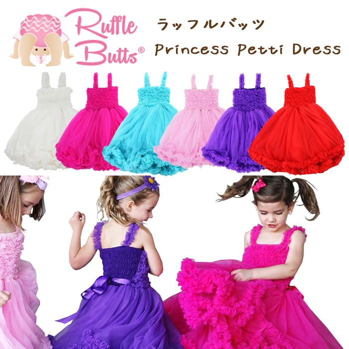 ラッフルバッツ プリンセス ペティドレス ベビードレス