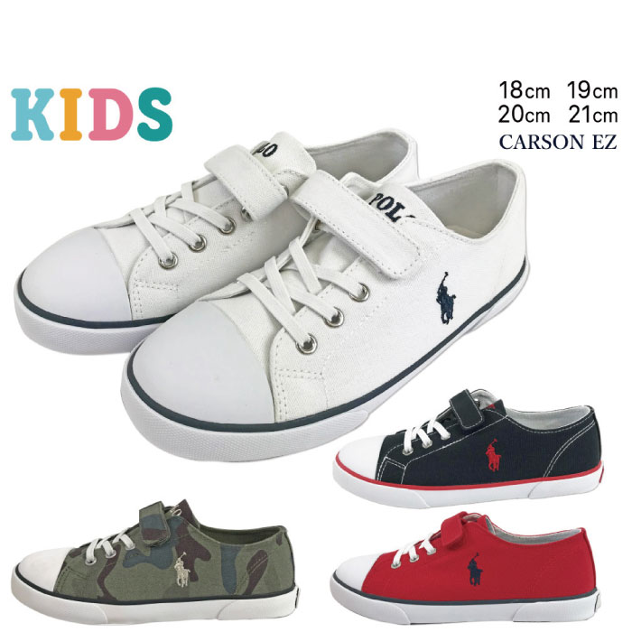 eeac40418b7b Kids sneakers white polo Ralph Lauren POLO Ralph Lauren race up shoes pony  embroidery link coordinates canvas red camo navy CARSON LACE EZ Carson race  ...