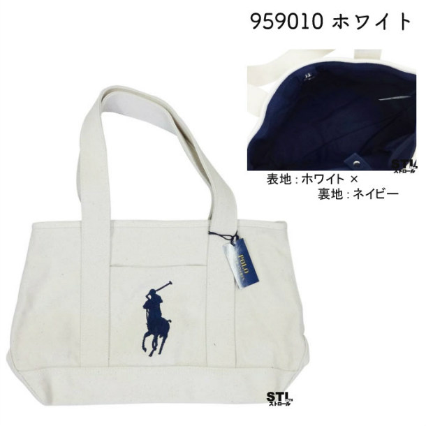 f55e9614e50ff Polo Ralph Lauren POLO Ralph Lauren Lady s tote bag is all four colors of  the arrival ☆ canvas brand bag big pony plain fabric one point regular  article ...