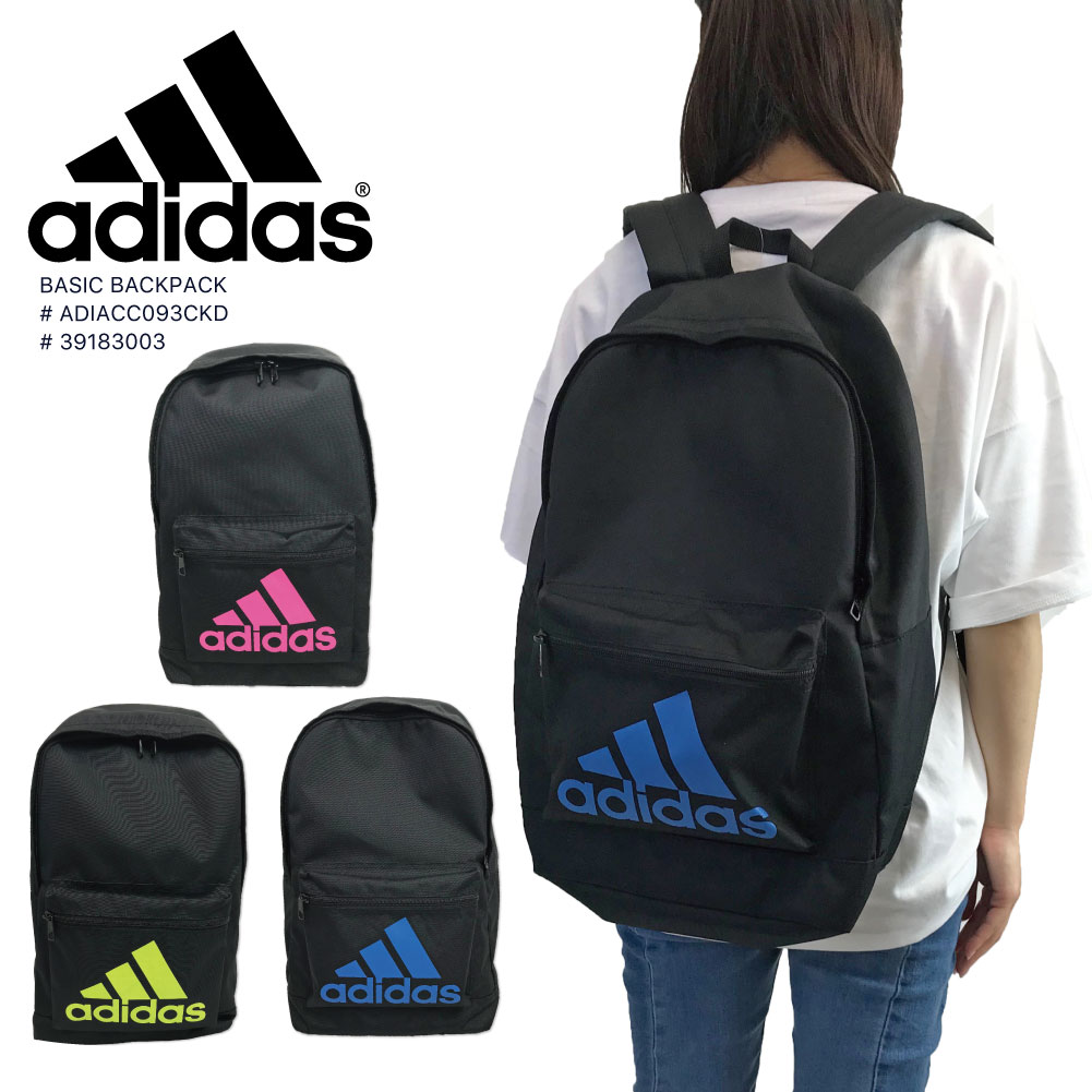 Adidas rucksack adidas rucksack backpack schoolbag black Lady's men schoolbag regular article BASIC BACKPACK ADIAC093CKD 39183003