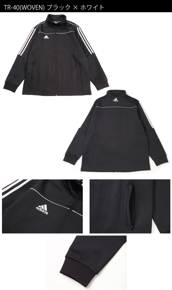 low priced 9d77a 583f9 Brand adidas combat sports   Adidas combat sports Japan specialized in  Adidas formula martial art to have from the formal gears such as judo,  boxing, ...