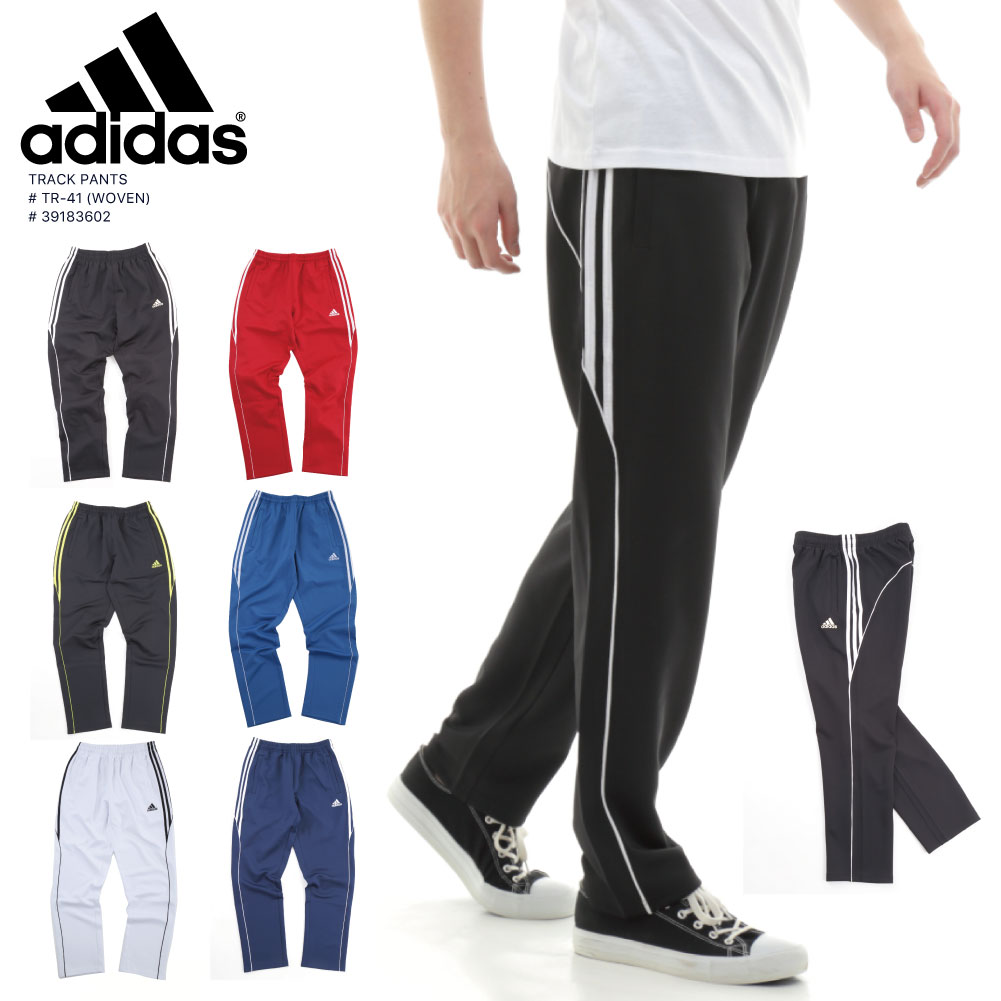 2d5ad6c7bc The Adidas jersey adidas underwear jersey lower Lady's men lower trackpants  club activities athletic club sports regular article / TRACK PANTS/ ...