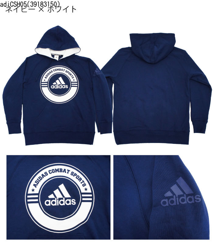 Adidas Combat Sports Pullover Hoody