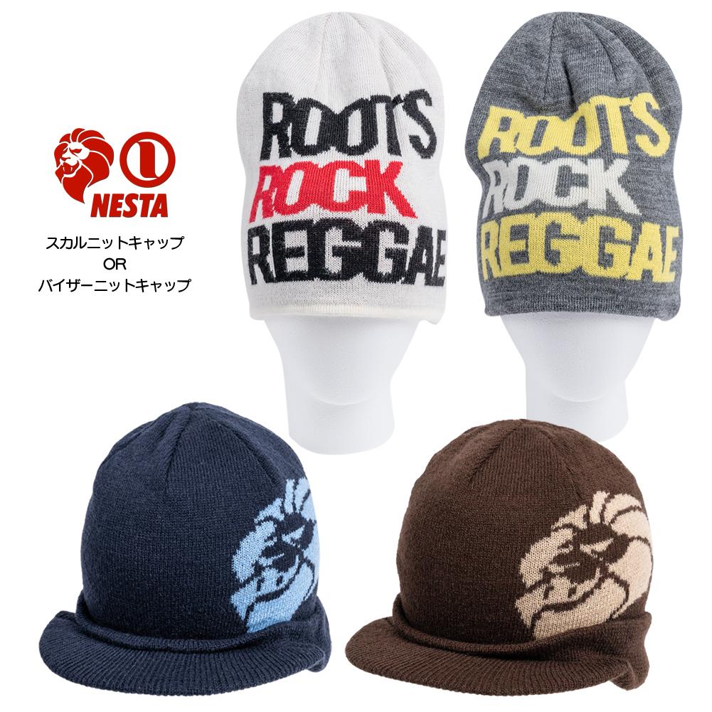 NESTA BRAND 帽子 CAP レゲエ サーフ B系 ストリート セール 春の新作シューズ満載 ブラウン ネスタブランド ホワイト 1年保証 訳あり 正規品 グレー 男女兼用 ネイビー ニットキャップ