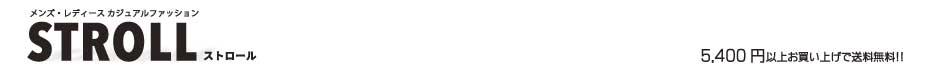 STROLL【ストロール】STL:ポロラルフローレン スニーカー トートバッグ メンズカジュアル通販