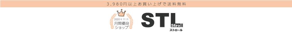STROLL【ストロール】STL:ポロラルフローレン スニーカー レディース メンズ カジュアル 通販