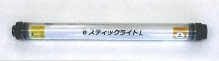 日星工業製 Bスティックライト Lサイズ ZLS-37BSL BスティックライトL ZLS37BSL 日星工業 ZLS-37BSL ZLS37BSL BスティックライトL