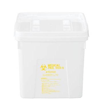 感染性廃棄物容器 医療用 蓋パッキン付き 信用 供え メディカルペールK#20-Nセット