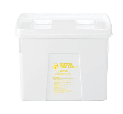 感染性廃棄物容器 医療用 メディカルペールK#40-Nセット 蓋パッキン付き 買い取り 年間定番