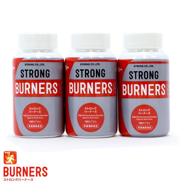 送料無料【10%OFF・ポイント10倍】STRONG BURNERS-ストロング バーナーズ- 3本セット
