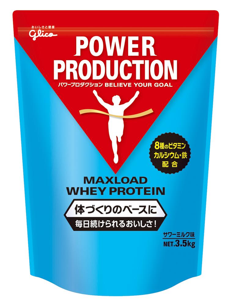 グリコ MAXLOAD マックスロード ホエイプロテイン 3.5kg サワーミルク風味 strongsports