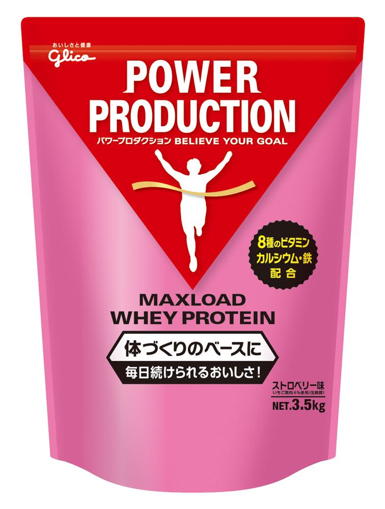 【全国送料無料】グリコ MAXLOAD(マックスロード)ホエイプロテイン 3.5kg ストロベリー味【strongsports】