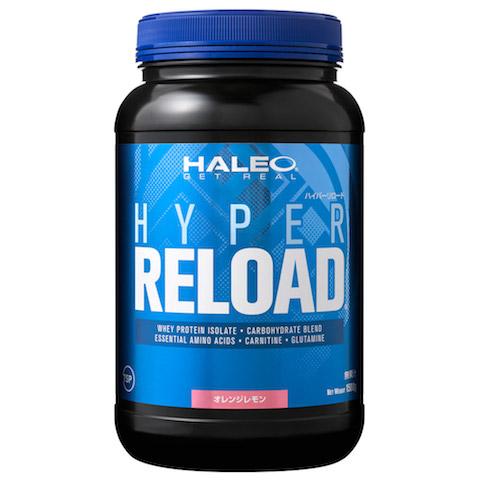 【送料無料】HALEO(ハレオ)HYPER RELOAD(ハイパーリロード) オレンジレモン 1.5kg【strongsports】