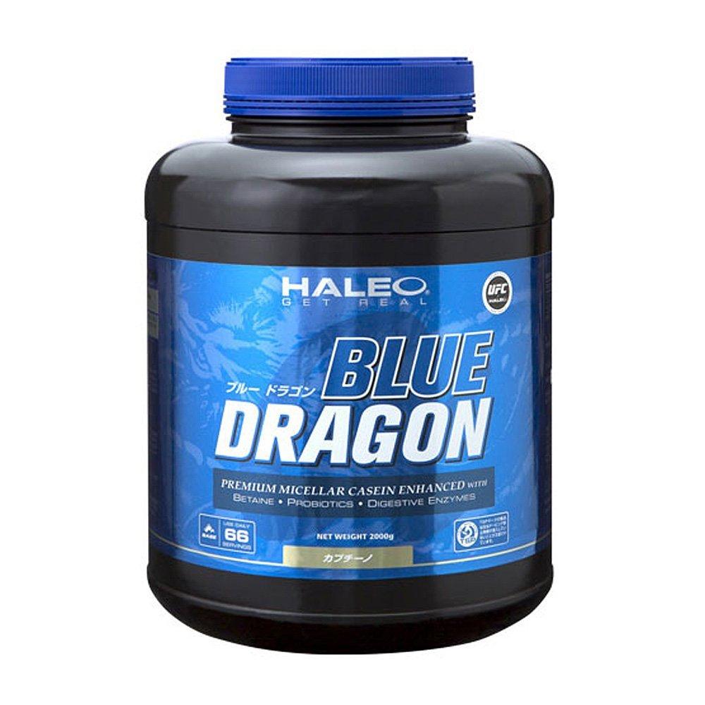 HALEO(ハレオ) BLUE DRAGON (ブルードラゴン) アルファ 2kg 【strongsports】【送料無料】