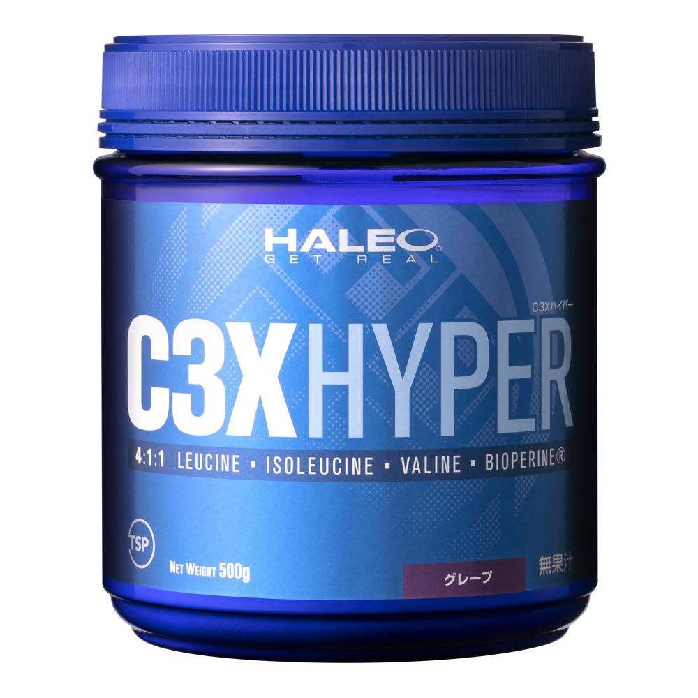 HALEO(ハレオ)C3X(コアスリーエクストリーム)ハイパー グレープ味 500g【strongsports】