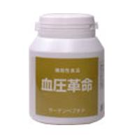 IBUKI(イブキ) 血圧革命 300mg×240粒【strongsports】
