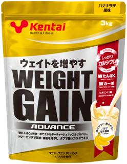 健康体力研究所(Kentai) ウエイトゲインアドバンス バナナラテ味 3kg【strongsports】