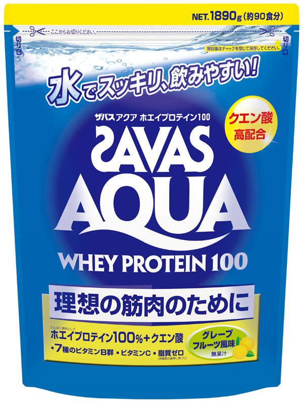 【全国送料無料】プロテイン SAVAS(ザバス)AQUA(アクア)ホエイプロテイン100 グレープフルーツ味 90食分(1.89kg)【strongsports】プロティン