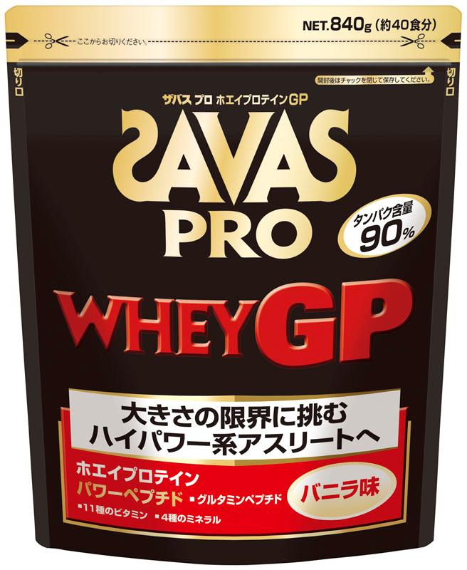 SAVAS(ザバス)プロ ホエイプロテインGP 840g(40食分)strongsports