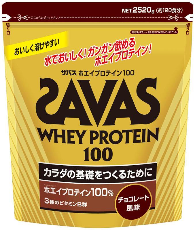 SAVAS ザバス ホエイプロテイン100 チョコレート 2520g(120食分) strongsports 全国送料無料