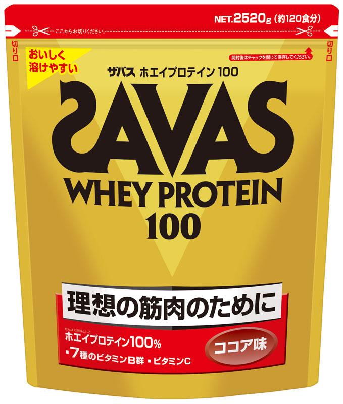 プロテイン SAVAS(ザバス) ホエイプロテイン100 ココア 120食分(2.52kg)【strongsports】