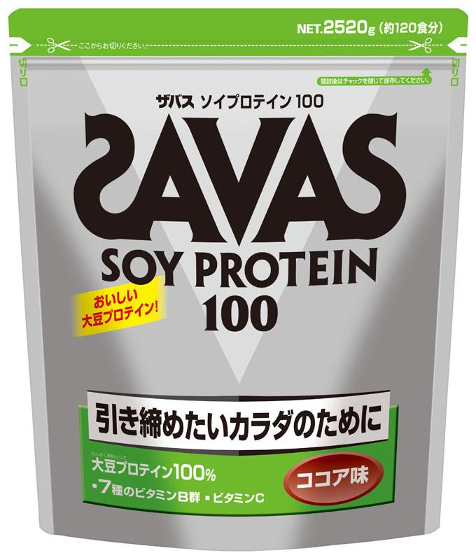 【全国送料無料】SAVAS(ザバス) ソイプロテイン100 ココア味 120食分(2.52kg)【strongsports】
