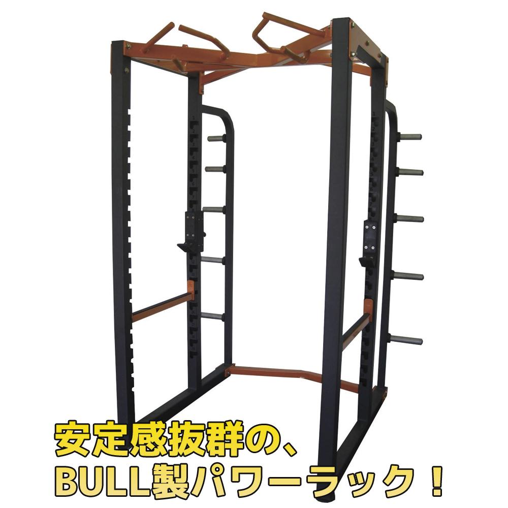 BULL パワーラック【格闘技 空手 筋トレ 器具 トレーニング フィットネス strongsports】