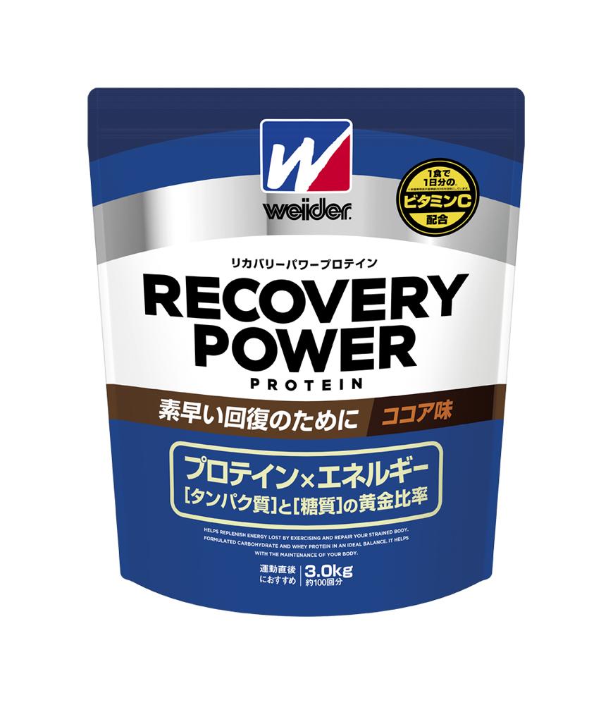 プロテイン ウイダー リカバリーパワープロテイン ココア味 3kg【全国送料無料】 strongsports