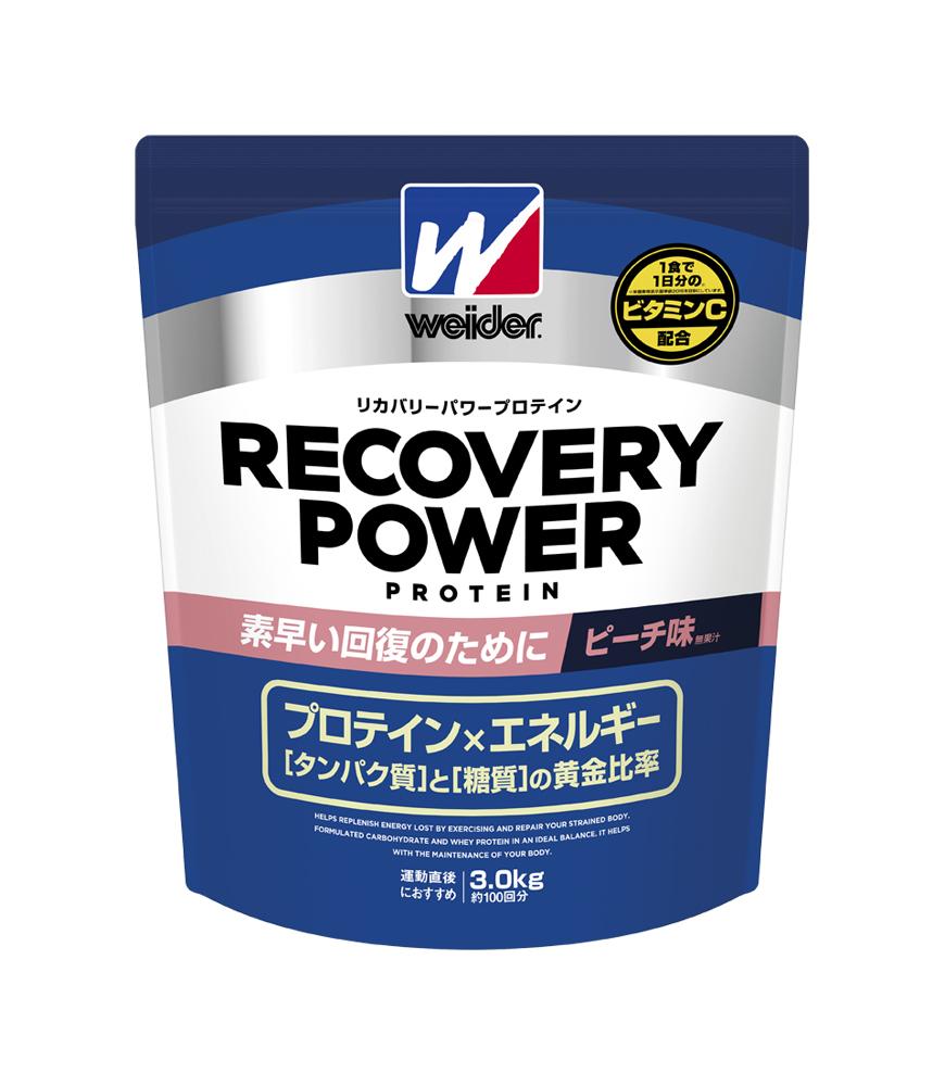プロテイン ウイダー リカバリーパワープロテイン ピーチ味(3kg) プロティン ウィダー strongsports