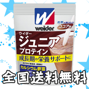 800 g of three bags of Ui da youth protein cocoa taste set [strongsports]