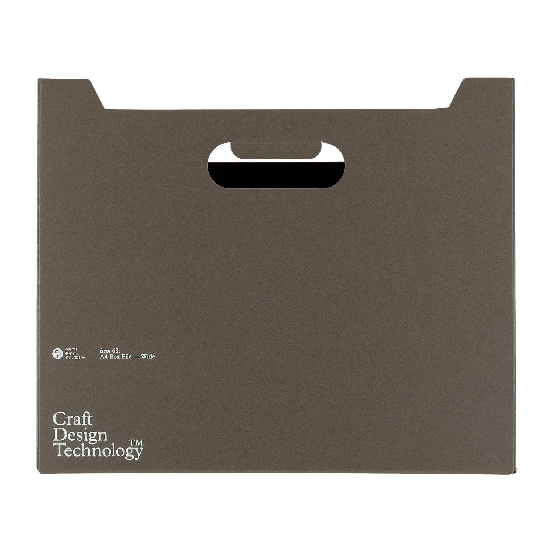 大人のデスクを演出 Craft Design Technology ボックスファイル横型 未使用 タイムセール ダークグレイ