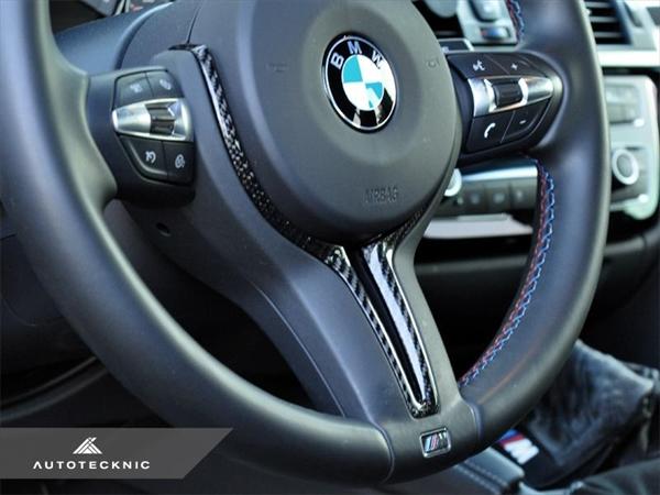 AUTOTECKNIC Carbon Steering Wheel Trim for F87(M2) / F80(M3) / F82(M4)