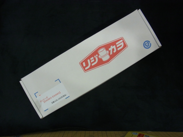 リジカラ リア用 For E39