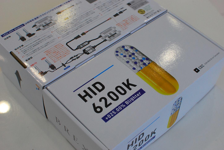 BERX HID KIT H8/H11 6200K+25% Blighter