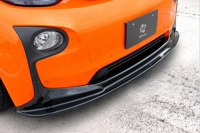 宝马 i3 3D 设计前唇扰流板