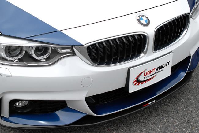 LightWeight BMW F32/F36 M-Sport Front Lip
