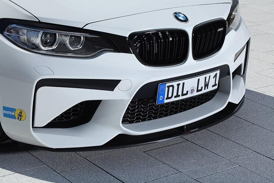LightWeight BMW F87 M2 Front Lip
