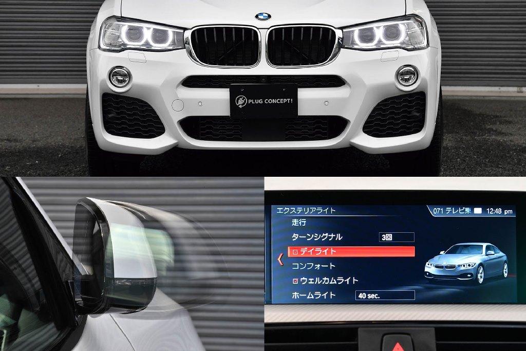 PLUG DRL+ BMW Fxx / Gxx※1/ i3・i8 ( デイタイム・ランニングライト標準装備車除く )