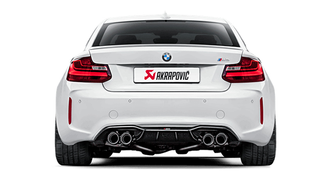 AKRAPOVIC Rear Carbon fiber diffuser Matte For BMW F87 M2