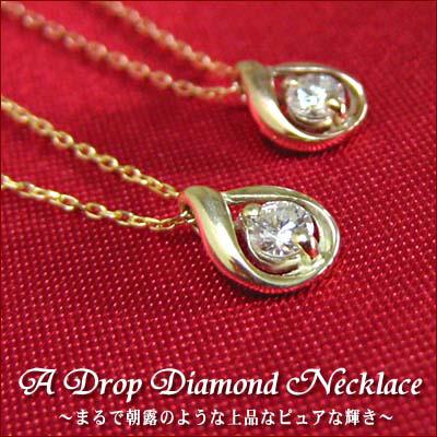 期間限定 店内全品ポイント10倍 ダイヤモンド ネックレスツユ ネックレス 雫 ネックレス ダイヤネックレス ダイヤモンドネックレス K10 10金 10K イエローゴールド YG