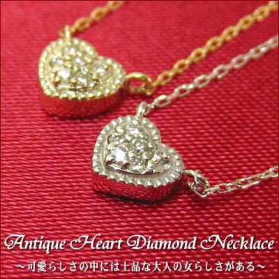 期間限定 店内全品ポイント10倍 ダイヤモンド ネックレス ハート ネックレス パヴェ ネックレス パヴェ ネックレス ダイヤモンドネックレス ダイヤネックレス 10金 K10 ゴールド イエローゴールド