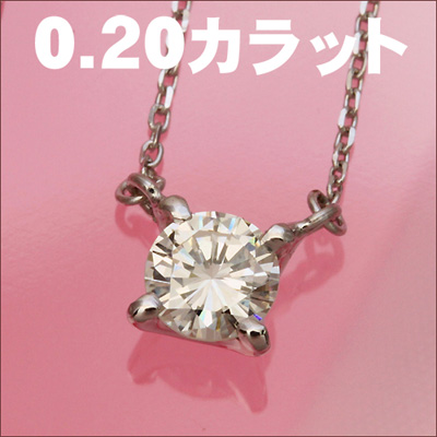 期間限定 店内全品ポイント10倍 一粒 ダイヤモンド ネックレス k18 ダイヤ 0.2ct K18 18金 Pt プラチナ 重ねづけ